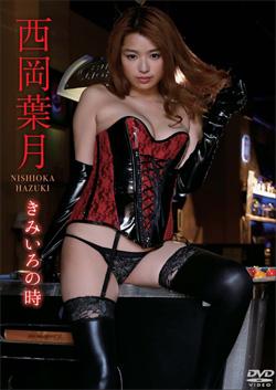 160524_nisioka_tp.jpg