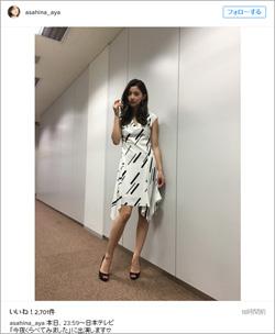 160525_asahina_tp.jpg