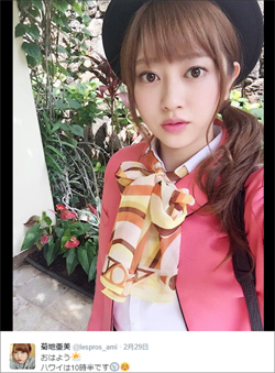 160526_kikuti_tp.jpg