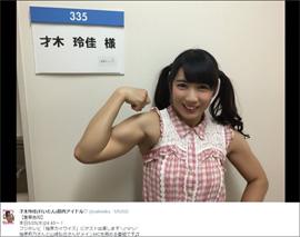 160526_saiki_tp.jpg
