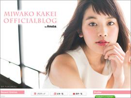 160528_kakei_tp.jpg