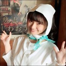 元子役のGカップグラドル・片岡沙耶、三重のPR動画でセクシーすぎる奔放な魅力発揮!