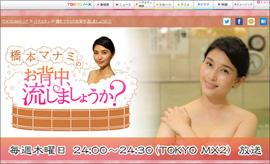 160603_hasimoto_tp.jpg