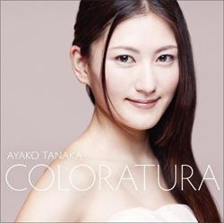 160606_tanaka_tp.jpg