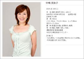 160607_nakasima_tp.jpg