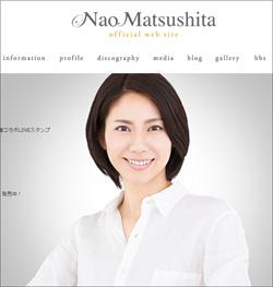 160609_matusita_tp.jpg