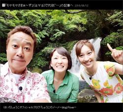 160613_haida_tp.jpg