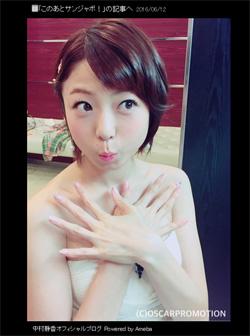 160613_nakamura_tp.jpg