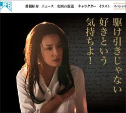 160613_yosida_tp.jpg