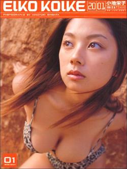 160614_koike_tp.jpg