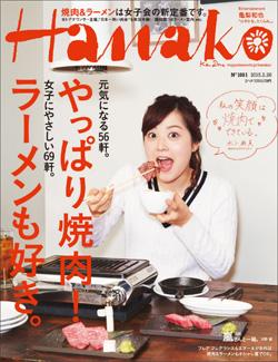 160614_miura_tp.jpg
