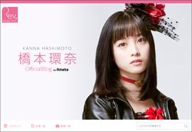 160615_hasimoto_tp.jpg