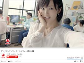 160615_yamamoto_tp.jpg