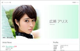 160616_hirose_tp.jpg