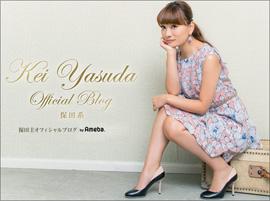 160616_yasuda_tp.jpg
