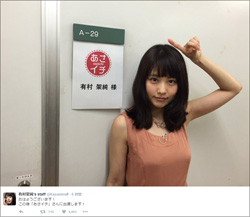 160617_arimura_tp.jpg