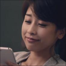 加藤綾子、初CMでナチュラルな美貌と演技…女優業進出に期待の声