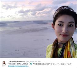 160620_oosugi_tp.jpg