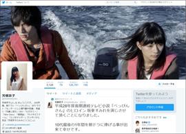 160620_yosine_tp.jpg