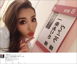160621_itijo_tp.jpg