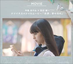 160621_nakajo_tp.jpg