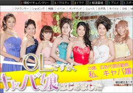160622_kuramoti_tp.jpg
