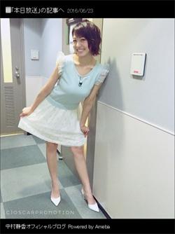 160624_nakamura_tp.jpg