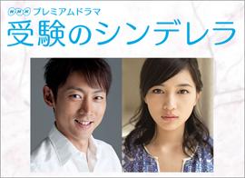 160628_kawaguti_tp.jpg