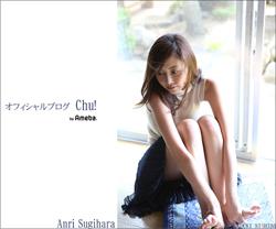 160628_sugihara_tp.jpg