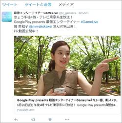 160629_kakei_tp.jpg