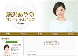160630_hujisawa_tp.jpg