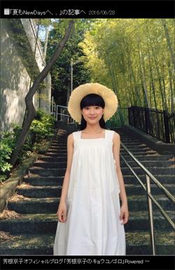 160630_yosine_tp.jpg