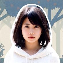 志田未来に「可愛くなった」の声が続出! 大人の色気を醸し出す女優に成長