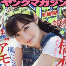 橋本環奈、「ちょっぴりオトナ風味」なグラビアでセクシーな魅力!