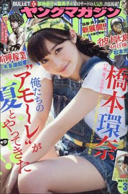 160705_hasimoto_tp.jpg