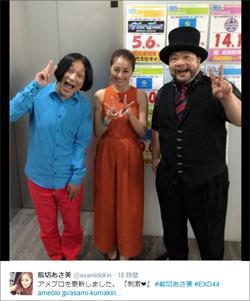 160705_kumakiri_tp.jpg