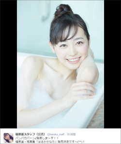160709_hukuhara_tp.jpg