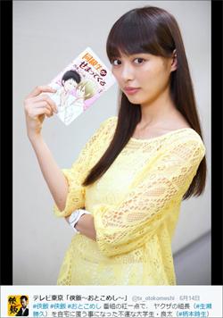 160712_utida_tp.jpg