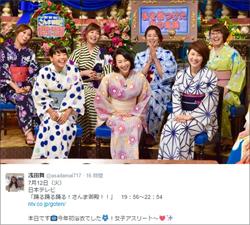 160713_asadamai_tp.jpg