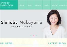 160715_nakayama_tp.jpg