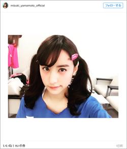 160715_yamamoto_tp.jpg