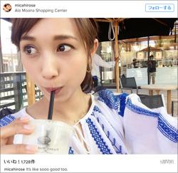 160717_hirosemika_tp.jpg