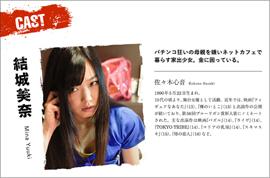 160720_sasaki_tp.jpg
