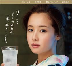 160722_sawajiri_tp.jpg