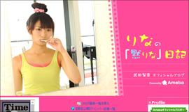 160722_takeda_tp.jpg