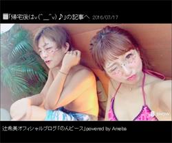 160722_tuji_tp.jpg