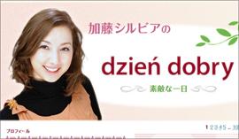 160724_katou_tp.jpg