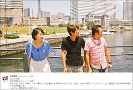 160725_kanou_tp.jpg