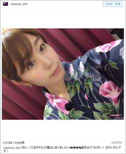 160726_inamura_tp.jpg