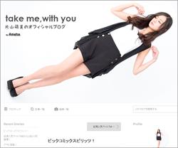 160726_katayama_tp.jpg